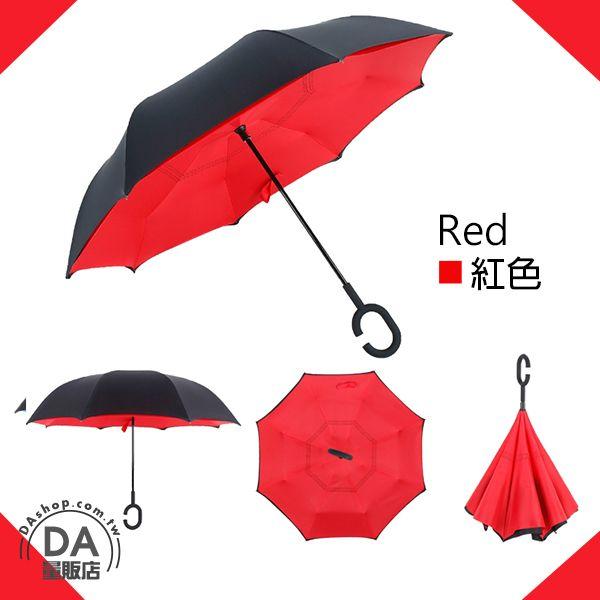 《DA量販店》反向傘 晴雨傘 遮陽傘 反摺傘 反折傘 防風傘 C型 C形 手把 素色 紅(V50-1435)