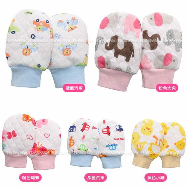 嬰兒手套 空氣棉印花護手套 AM0187
