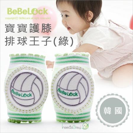 +蟲寶寶+ 【韓國 bebelock 】寶寶護膝-排球王子(綠) / 立體特殊透氣設計,安全又舒適! 《現+預》