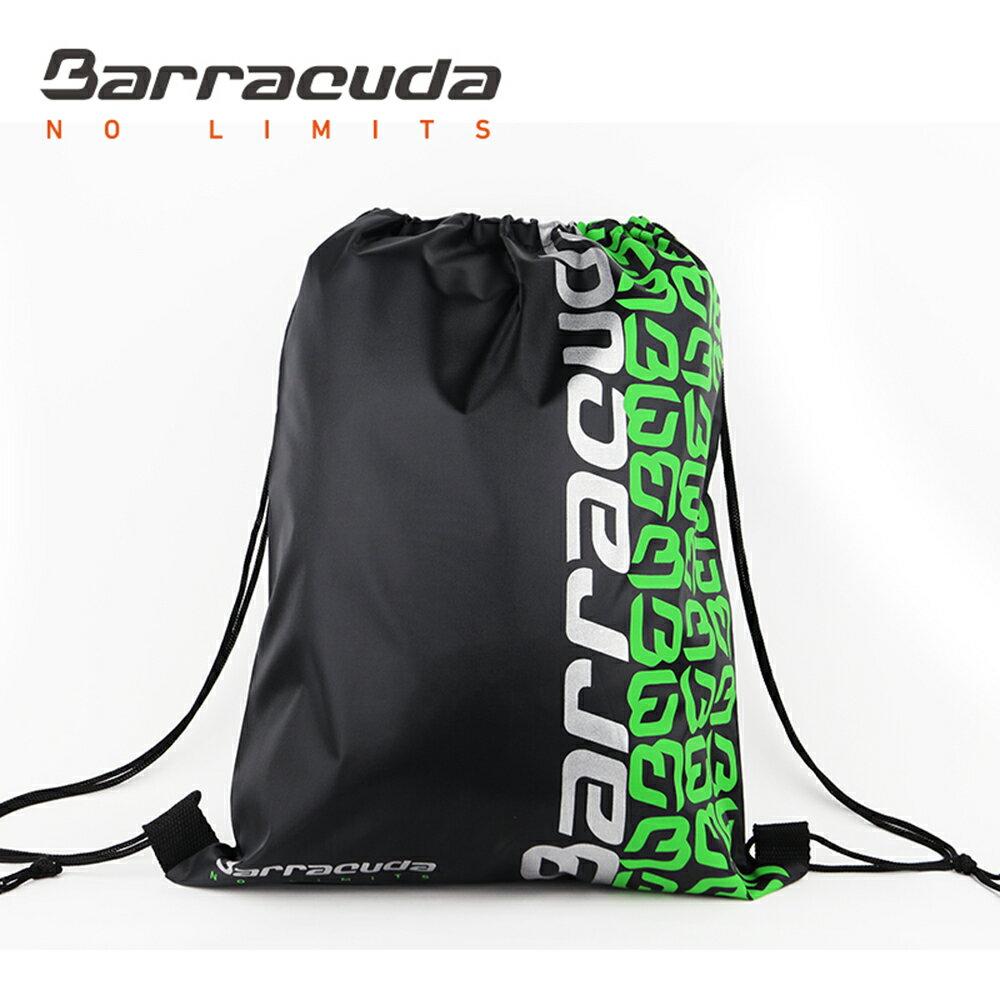 美國巴洛酷達Barracuda多色便攜式束口袋 3