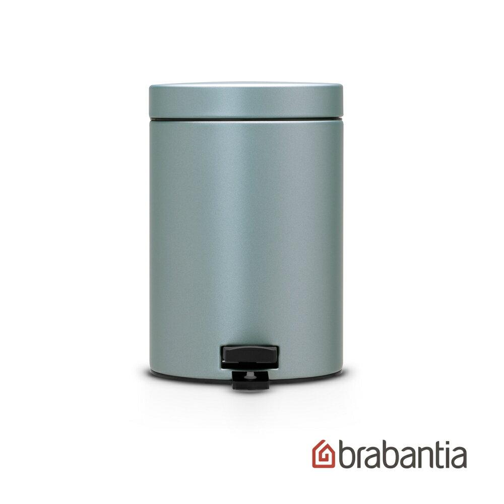 【BRABANTIA】金屬藍腳踏式垃圾桶