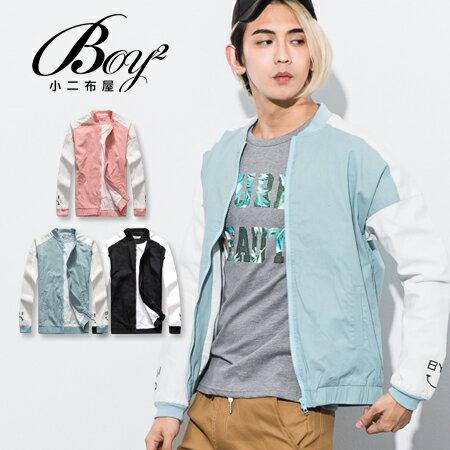 ☆BOY-2☆【NQ98028】飛行外套 休閒笑臉雙色棒球外套 0