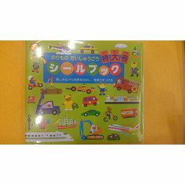 【淘氣寶寶】2015年最新 日本LIEBAM 利兒寶 寶貝第一本貼紙書(款式:貼紙書-特大號 碰碰車) 單本