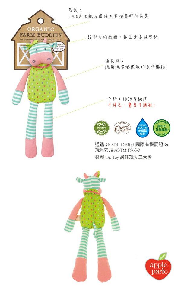 『121婦嬰用品館』OFB 安撫玩偶 - 乳牛貝兒 3