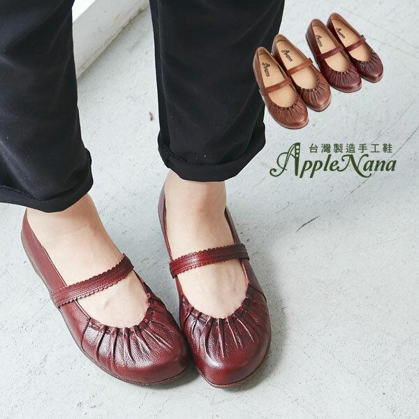 AppleNana。皮革蕾絲橫帶瑪莉珍寬口氣墊鞋。專利一體成型耐走墊【QR12281480】蘋果奈奈 1