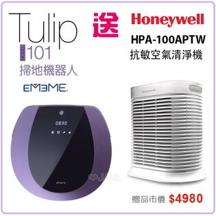 【送Honeywell HPA-100清淨機】EMEME Tulip101 鬱金香機器人掃地機