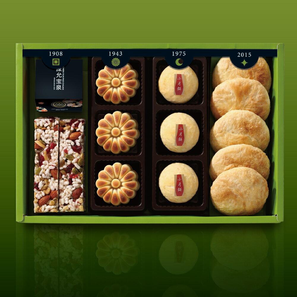 【台中伴手禮】時光寶盒★ 糕仔2入、米香2入、桃山香柚3入、小月餅3入、小太陽餅6入 1