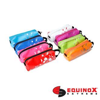 【露營趣】EQUINOX 防水 防水迷你包 防水包內置物包 收納包 化妝包 多功能包 4850