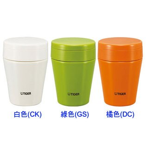 【虎牌】0.38L不銹鋼保溫/保冷真空食物罐 MCC-C038