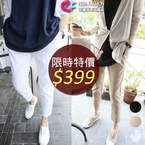 韓版九分褲 簡單素色寬鬆九分休閒褲 艾爾莎【TAE2373】 0