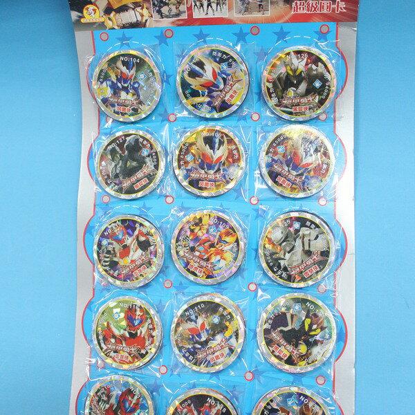 王牌童玩尪仔標 圓紙牌 (厚) 直徑約5.5cm【一袋8包】(一包15張)共120張入{定10}~錸~佳15-0214