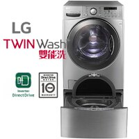 LG電子到LG 樂金 TWINWash 雙能洗(蒸洗脫烘) 17公斤+3.5公斤洗衣容量 WD-S17DVD