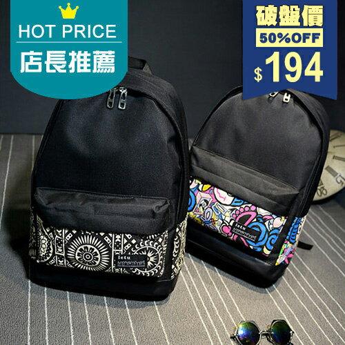 【全店5折】街頭塗鴉個性包 後背包 手提包 肩背包 包飾衣院 P1342 現貨+預購