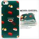 客製 玩翻 日系 美味 塔卡沙 鮭魚卵壽司 iPhone 5 5S 6(4.7) 6 Plus 手機殼 軟殼 Sara Garden【A1202036】
