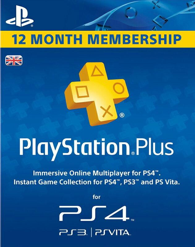 Playstation Plus 12 Month Membership 0