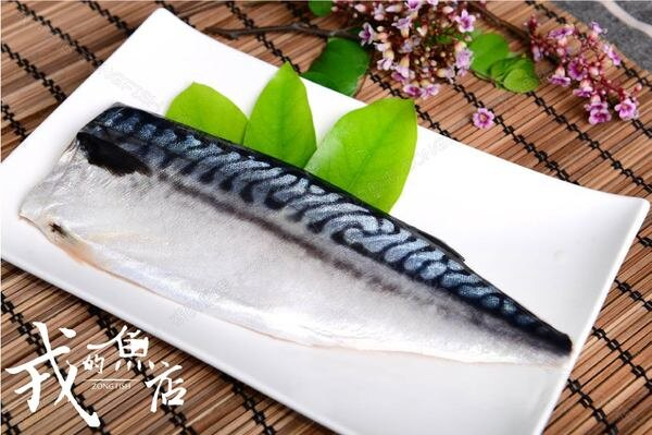 【薄鹽鯖魚片 L-210g±10%/片】*超人氣團購商品,最好吃的薄鹽鯖魚*戎的魚店*