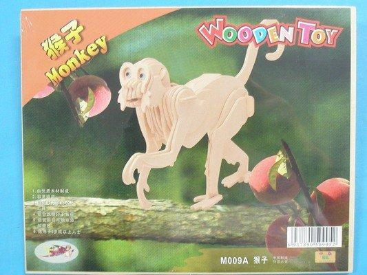 DIY木質3D立體拼圖 四聯動物木質拼圖(M009A猴子.中2片入)/一組入{定49}