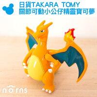 Pokemon:精靈寶可夢到NORNS【日貨TAKARA TOMY關節可動小公仔 精靈寶可夢】噴火龍 小火龍 皮卡丘 卡比獸