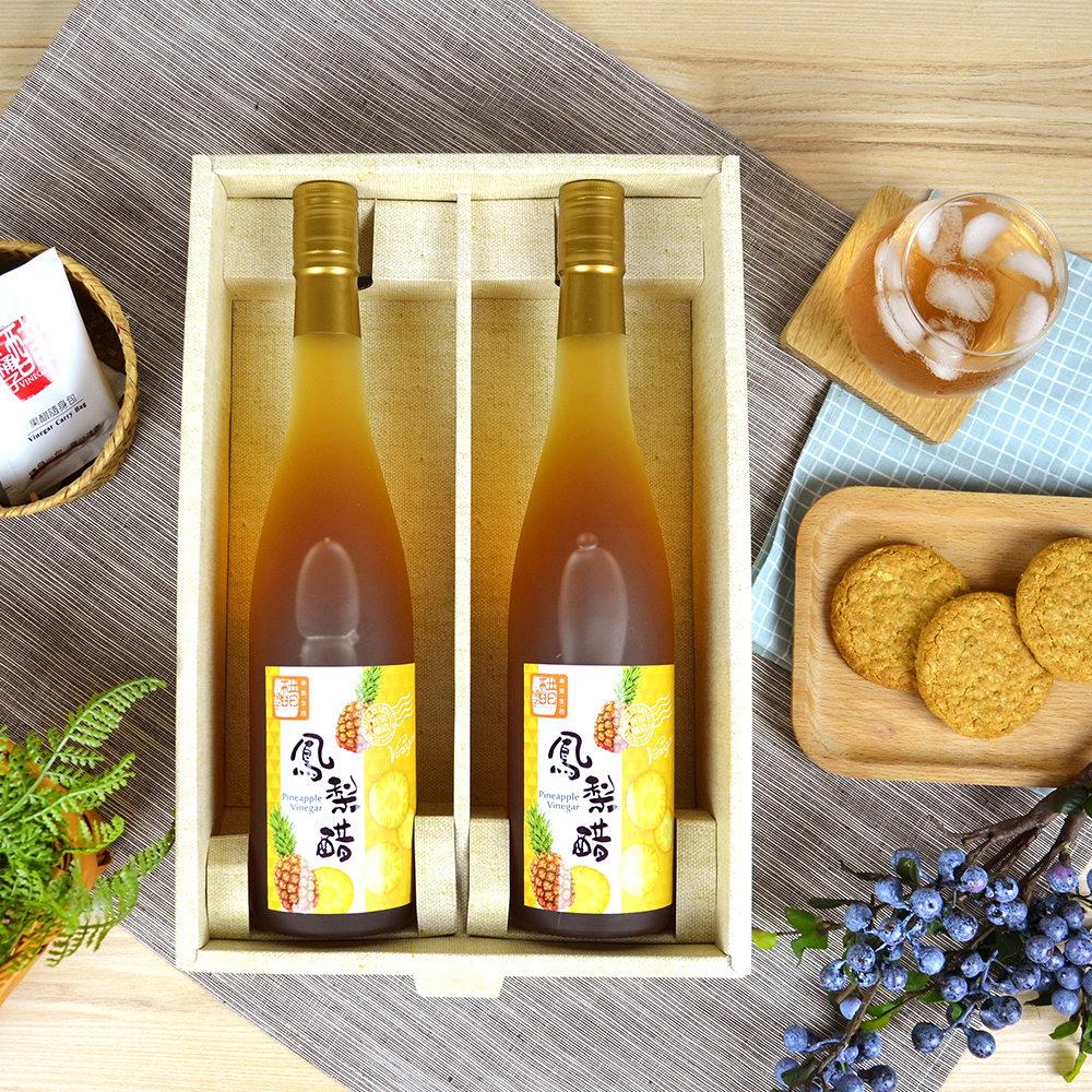 【醋桶子】健康果醋禮盒-鳳梨醋1組免運(600mlx2瓶/組) 0