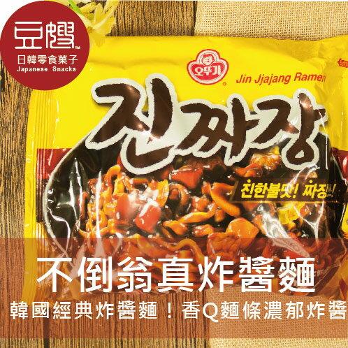 【即期特價】韓國泡麵  OTTOGI  不倒翁 真炸醬麵(內銷版)