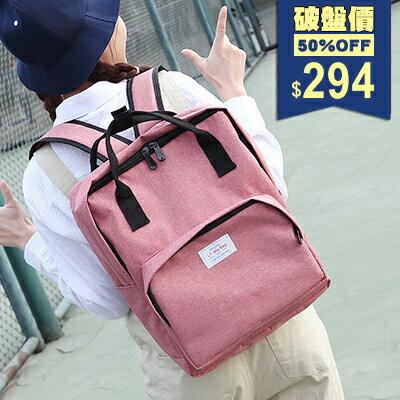 韓版學院風休閒大容量帆布後背包 手提包 兩用包 包飾衣院 P1795 現貨+預購