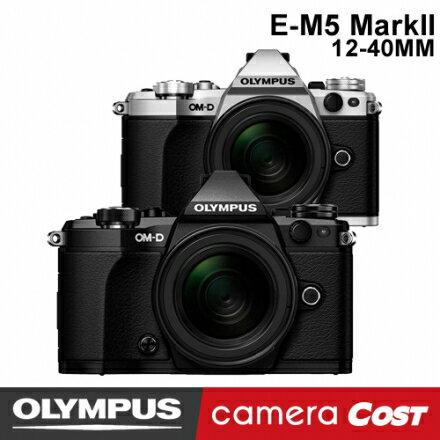 【加送相印機!】 OLYMPUS EM5 MarkII M2 12-40MM 公司貨 送64G豪華組 - 限時優惠好康折扣