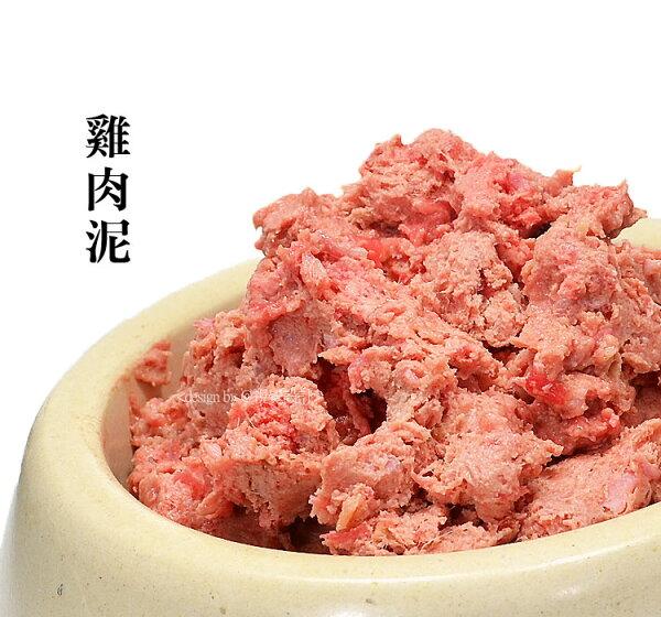 ☆雞肉泥☆健康滿分!1.2kg$35~(特價中)