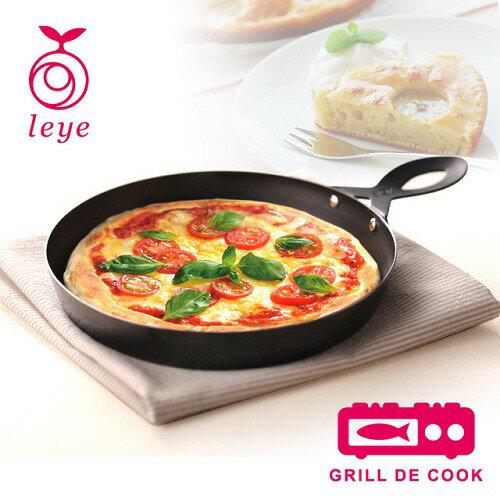 《逸品軒》AUX Leye石窯風不沾披薩烤盤 LS1502(日本製)(A03-015024)