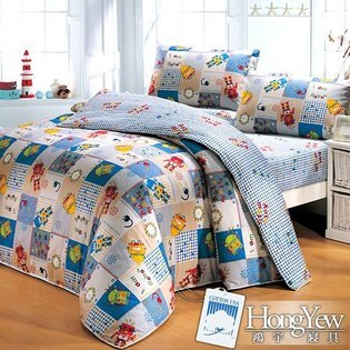 【鴻宇HongYew】藍色羅巴特防蹣抗菌單人二件式床包組