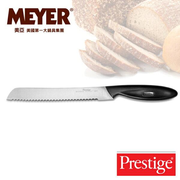 【MEYER】美國美亞PRESTIGE麵包刀(56107)
