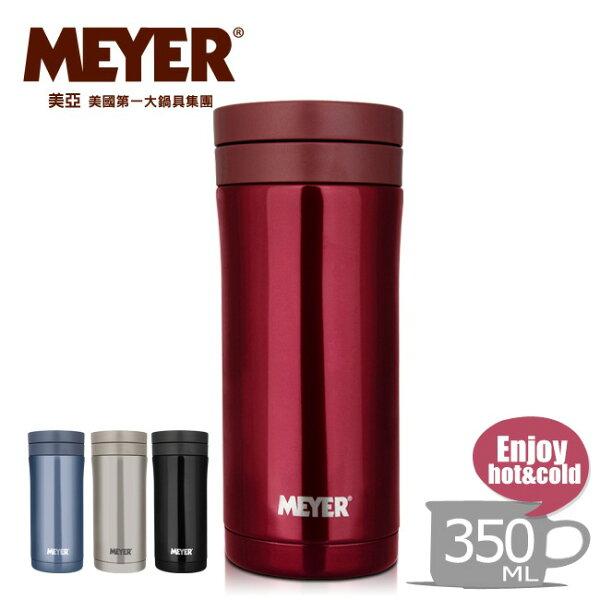 【MEYER】美國美亞炫彩寬口徑保溫杯350ML-櫻桃紅(59338)