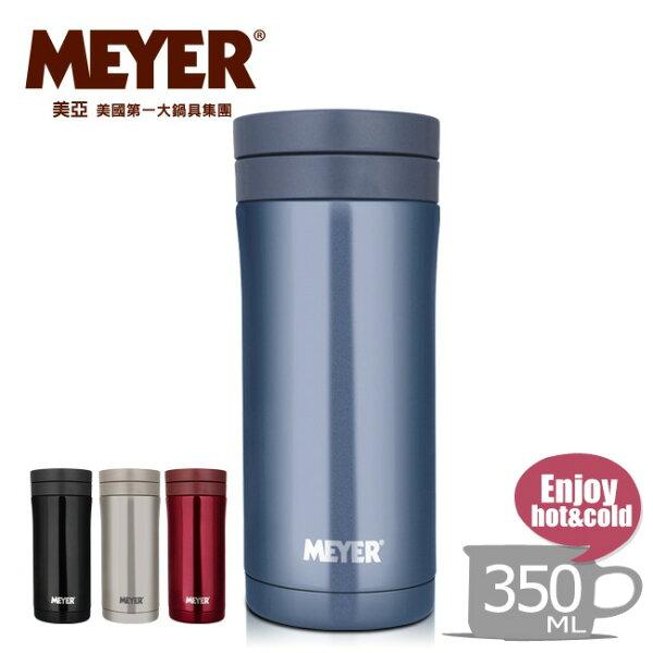 【MEYER】美國美亞炫彩寬口徑保溫杯350ML-湛青藍(59340)