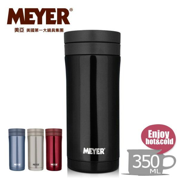 【MEYER】美國美亞炫彩寬口徑保溫杯350ML-高雅黑(59341)