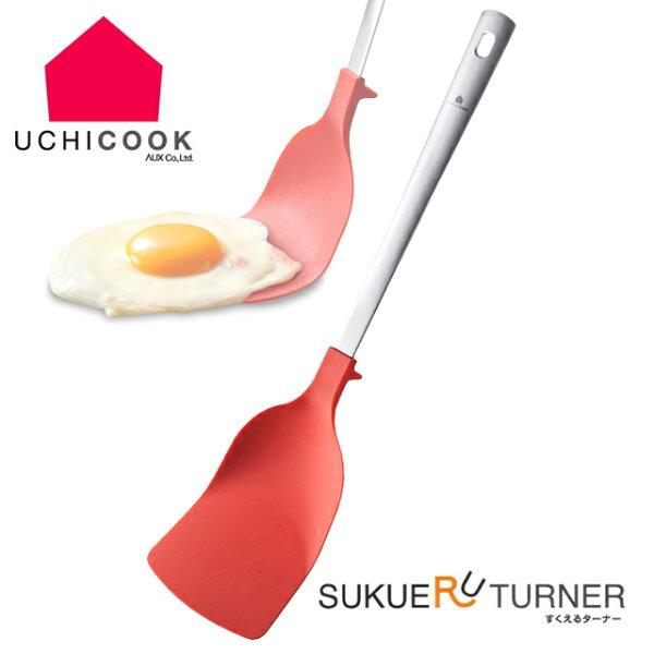 《逸品軒》UCHICOOK日本製耐熱兩用鍋鏟-紅(A03-013327)