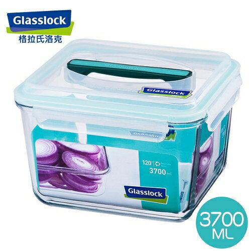 【Glasslock】手提長方型強化玻璃保鮮盒3700ml