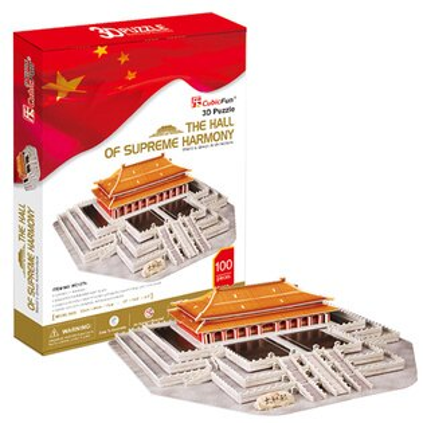 【3D Puzzle】世界建築豪華版-北京故宮太和殿(中國)