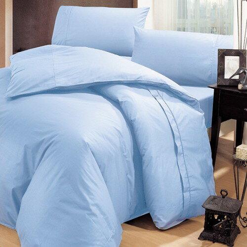 《HongYew》輕‧糖果色系素面  雙人三件式床包組─海洋水藍 1165_D03