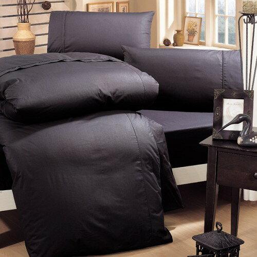 《HongYew》輕‧糖果色系素面  雙人三件式床包組─黑色主張 1165_D05