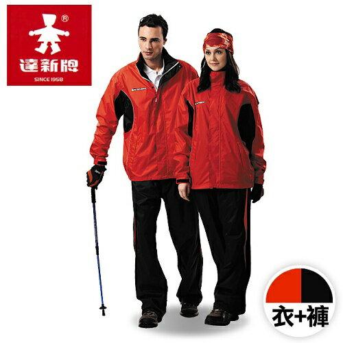 【達新牌】彩仕兩件式休閒風雨衣套裝-紅/黑(A08)