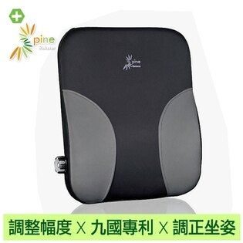 ★預購★【舒背爾】九國專利可調式護腰墊-專業版(RS-182)