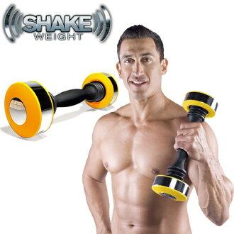 《Shake Weight》男性專用搖擺鈴【金黃版】(A0790-005)