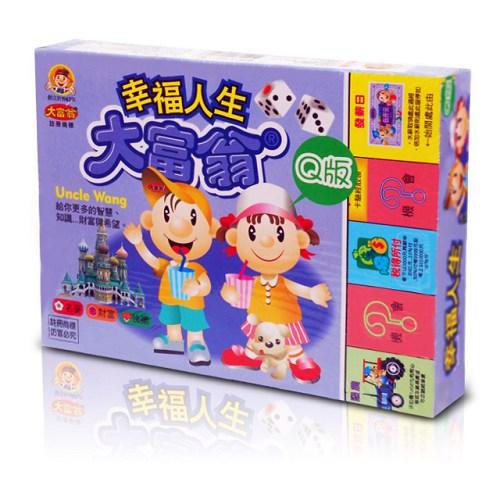 《PlayGame》大富翁遊戲盒-(Q板)幸福人生 A822