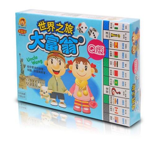《PlayGame》大富翁遊戲盒-(Q板)遊世界 A824