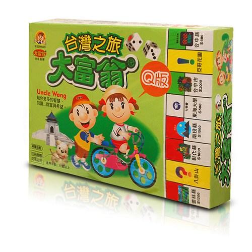 《PlayGame》大富翁遊戲盒-(Q板)遊台灣 A825