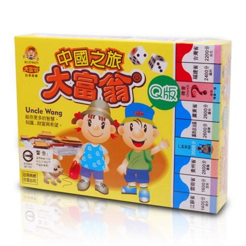 《PlayGame》大富翁遊戲盒-(Q板)遊中國 A827
