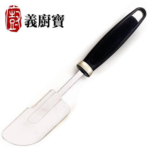 《義廚寶》刮削器(RUBBER SCRAPER)