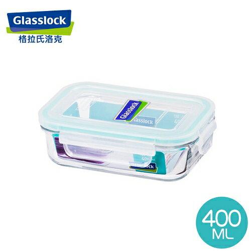 ~Glasslock~強化玻璃微波保鮮盒 ~ 長方形400ml^(RP519 MCRB~0
