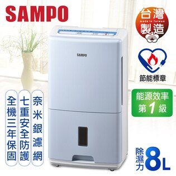 【聲寶SAMPO】8L空氣清淨除濕機/AD-YA161FT