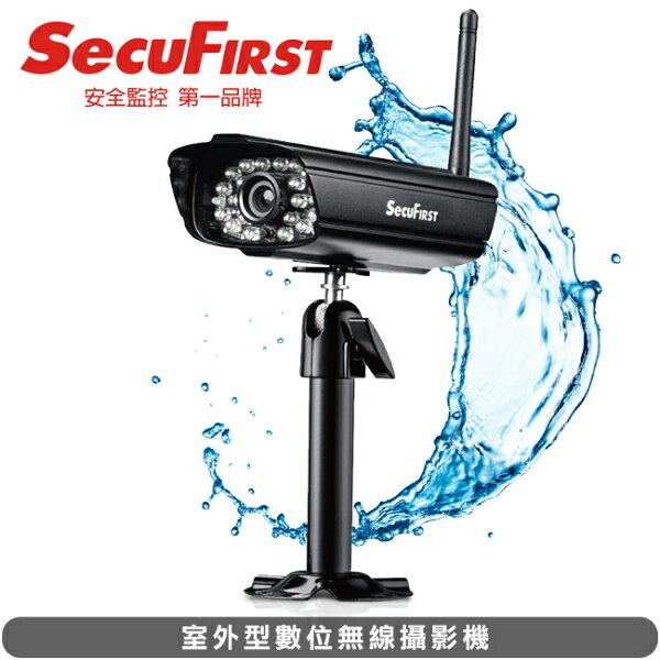 ★送↘托特包▼【SecuFirst】室外型數位無線攝影機/DWH-A09S