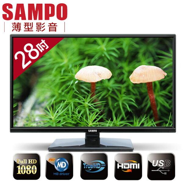 【聲寶SAMPO】28吋極緻美感系列LED液晶顯示器/EM-28BT15D
